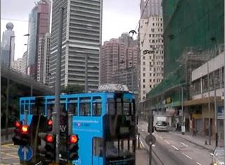 屈地街電車廠 - 香港トラム