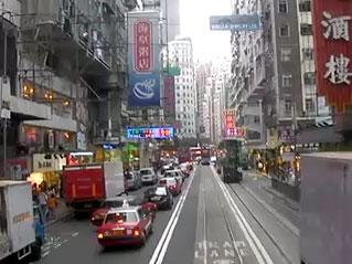 湾仔 - 香港トラム