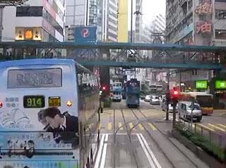 ハッピーバレー行きの分岐 - 香港トラム