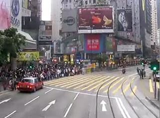 銅鑼湾SOGO前 - 香港トラム