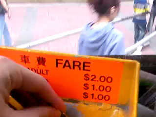 料金箱 - 香港トラム