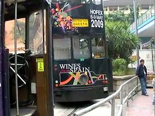 トラム - 香港トラム