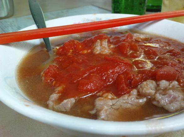 トマトラーメン蕃茄牛肉麺 - 勝香園