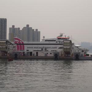 マカオ・ドラゴン - 香港からマカオへのアクセス方法