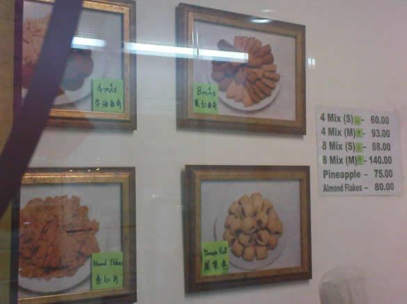 Jenny Bakery 油麻地店