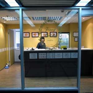 Jenny Bakery 中環店 (セントラル)