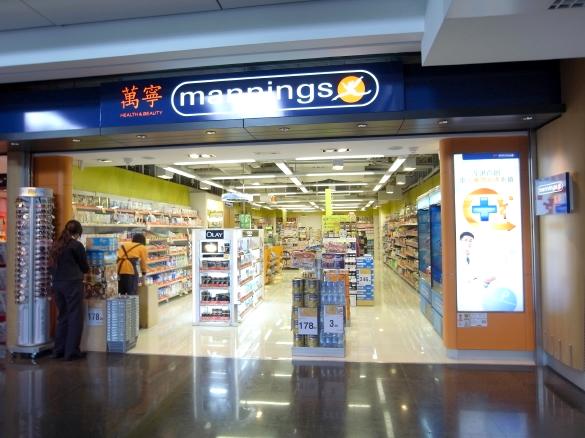 香港国際空港 萬寧 マニングス mannings