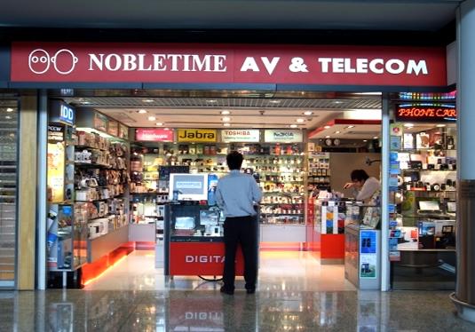 香港国際空港 Nobletime AV & Telecom