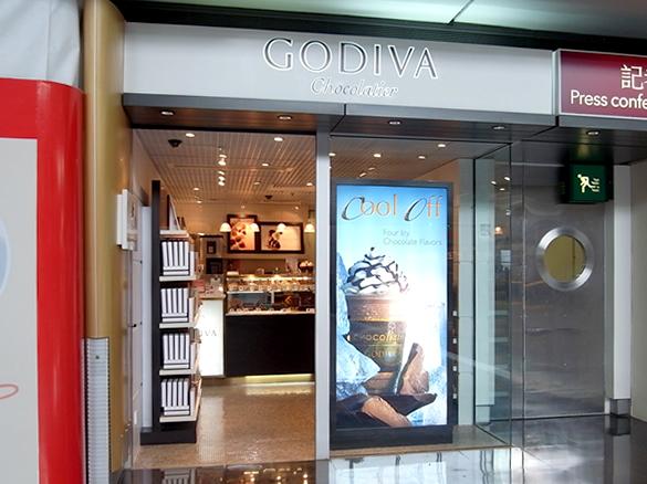 香港国際空港 GODIVA Chocolatier ゴディバ