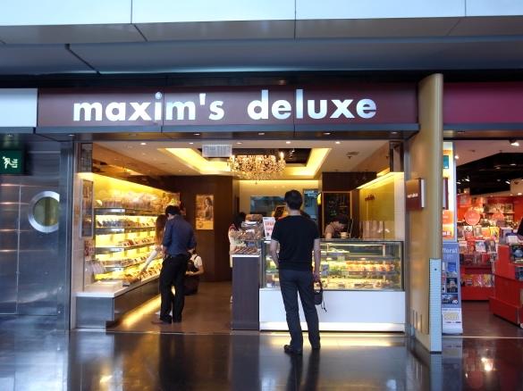 香港国際空港 maxim's deluxe