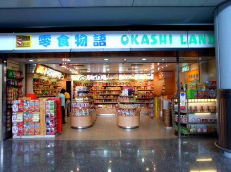 香港国際空港 零食物語 OKASHI LAND