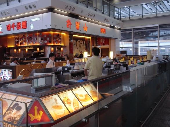 香港国際空港 許留山 ホイラウサン