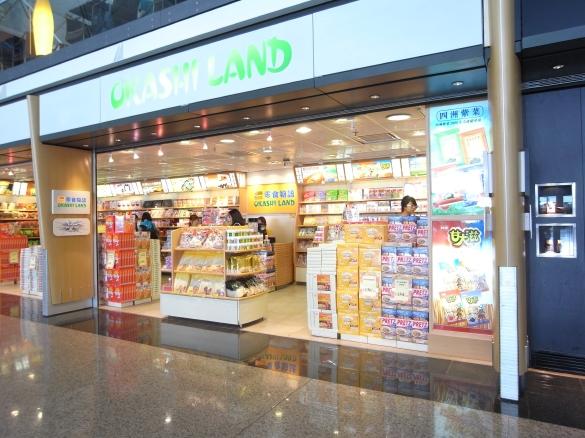 零食物語 OKASHI LAND - 香港国際空港 T1・6F出発フロア