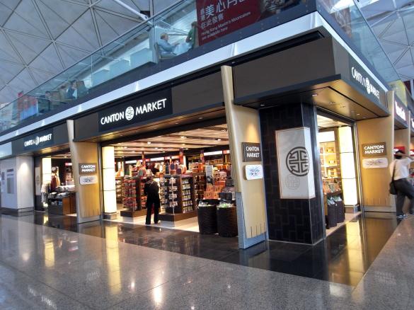 CANTON MARKET - 香港国際空港 T1・6F出発フロア