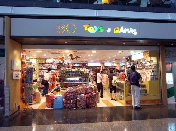 Toys&GAMES - 香港国際空港 T1・6F出発フロア