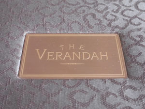 露台餐廳 The Verandah