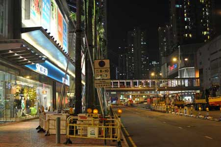 荃新天地City Walk第二期 - 荃湾で両替屋・マッサージ