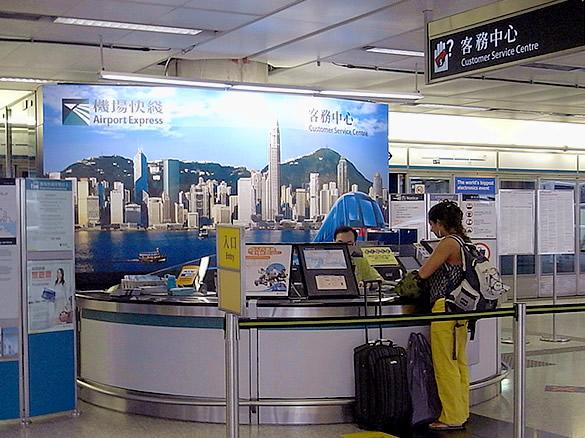 MTRカウンター - オクトパスカード 八達通