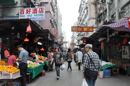 広東道街市 - 旺角・中国冰室