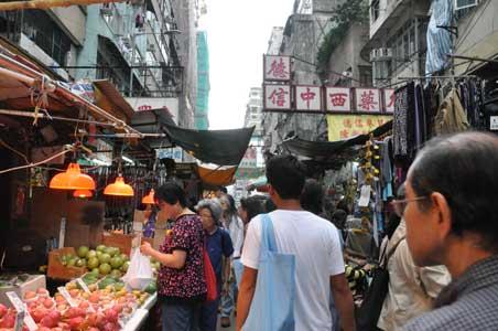 街市 - 旺角・中国冰室