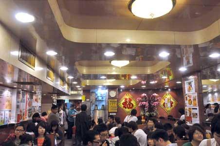 店内 - 金華冰廳