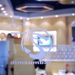 點一龍 Dim Sum Bar