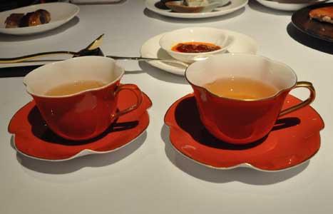 お茶 - 香宮