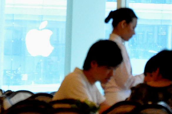 ifc Apple Store - 美心皇宮 シティホール・レストラン