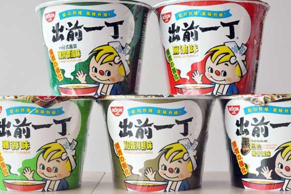 「出前一丁」のカップ麺