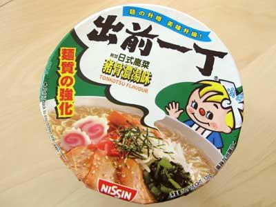 出前一丁「日本式トンコツ濃厚スープ味」