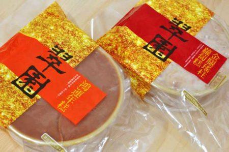 香港で旧正月の食卓に欠かせない「年糕」