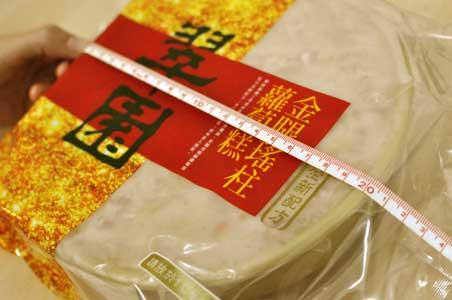 年糕- 香港で旧正月の食卓に欠かせない「年糕」