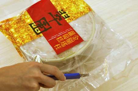 蘿蔔糕・大根餅 - 香港で旧正月の食卓に欠かせない「年糕」