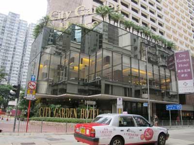 城市花園酒店(City Garden Hotel)