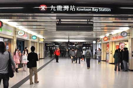 MTR九龍灣駅 利苑 リーガーデン 九龍灣店