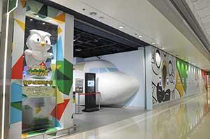 童夢城通識學園 - 香港国際空港T2 6Fフロア