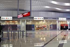 HSBC匯豐銀行 - 香港国際空港T2 6Fフロア