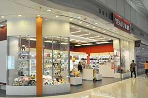YEASUN - 香港国際空港T2 6Fフロア