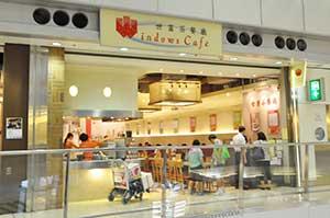 Windows Cafe- 香港国際空港T2 6Fフロア
