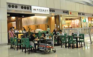 ITAMAE-SUSHI - 香港国際空港T2 6Fフロア