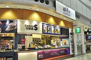Chatime - 香港国際空港T2 6Fフロア