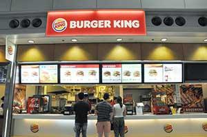 BURGER KING - 香港国際空港T2 6Fフロア