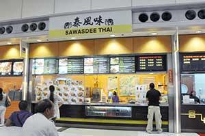 SAWASDEE THAI - 香港国際空港T2 6Fフロア