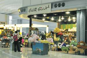 ColoR RicH - 香港国際空港T2 6Fフロア