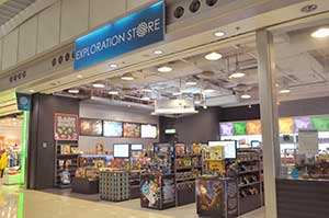 EXPLORATION STORE - 香港国際空港T2 6Fフロア