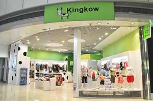 Kingkow- 香港国際空港T2 6Fフロア