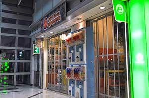 Vi Vi Shop- 香港国際空港T2 6Fフロア