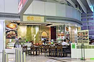 HONG KONG DELIGHTS- 香港国際空港T2 6Fフロア
