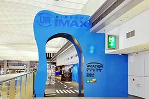 UA IMAX Theatre - 香港国際空港T2 6Fフロア