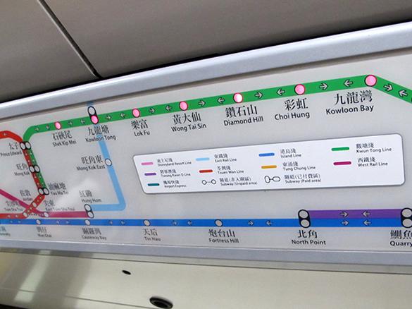 地下鉄路線図 - 九龍湾 メガ・ボックス MegaBox